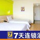 7天連鎖酒店(清江畫廊店)