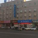 漢庭酒店(松原哈薩爾路店)