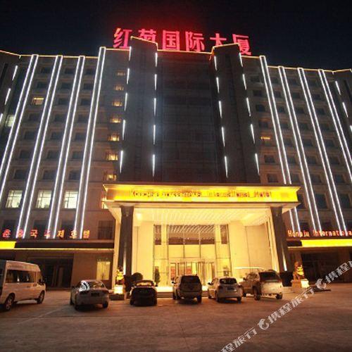Hongju International Hotel