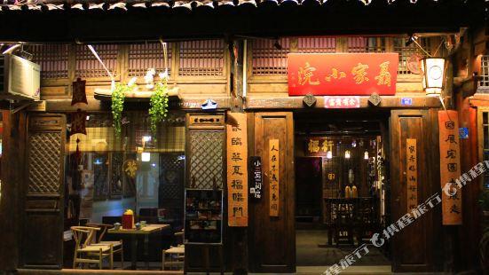 Langzhong Niejia Guest House