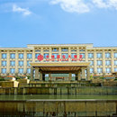 平頂山中信國安大酒店