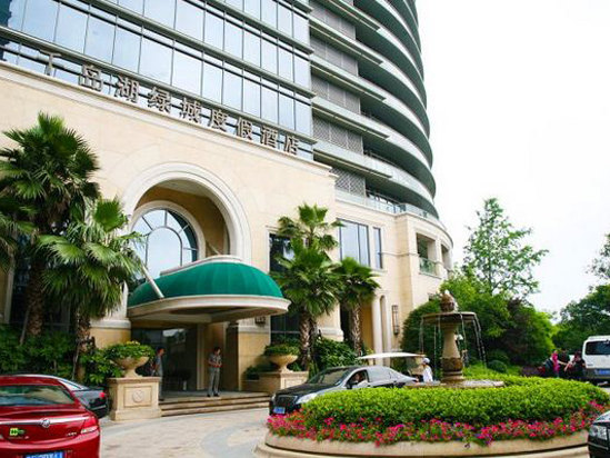 "<a href=""http://hotels.ctrip.com/pic-pid116744457/435354.html"" name=""needTraceCode"" data-dopost=""T"" >千岛湖绿城度假酒店外观</a>"