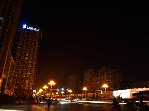 太原銅鑼灣廣場和頤酒店