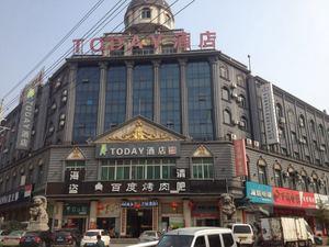 五彩今天連鎖酒店(湘鄉鼎龍店)