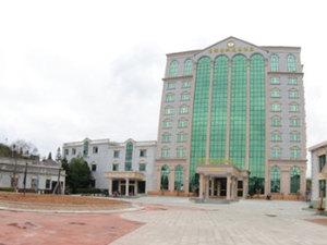 建寧云深國際花園酒店