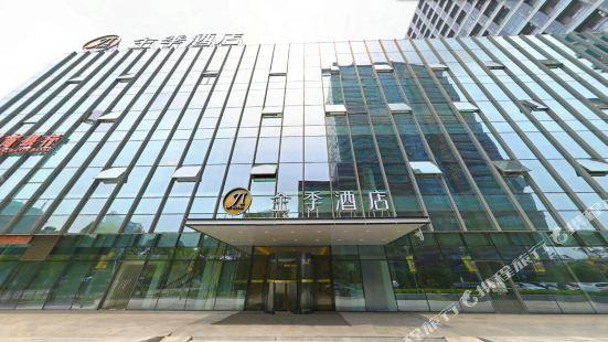 Ji Hotel (Shanghai Anting)