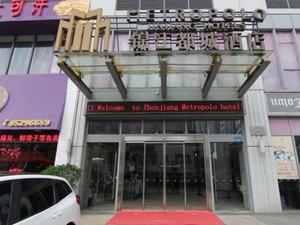 錦江都城酒店(鎮江火車站萬達廣場店)(原潤州店)