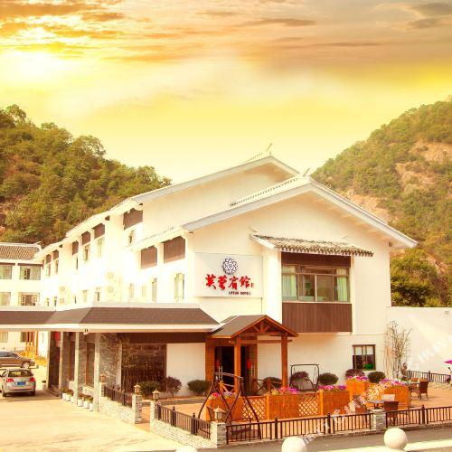Furong Hotel