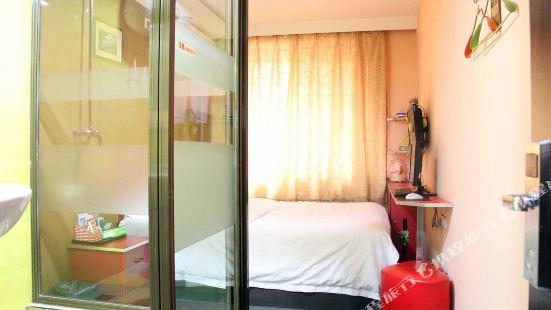 Jiayou Fashion Express Hostel
