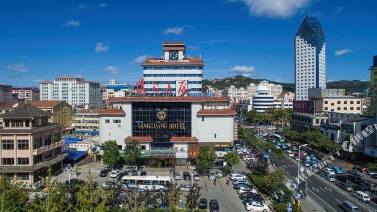 양광 호텔
