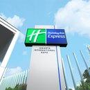 雅加達快捷假日酒店國際博覽會店(Holiday Inn Express Jakarta International Expo)