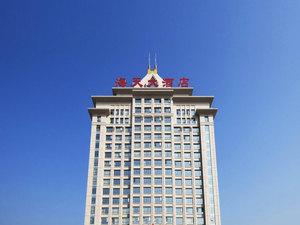 東陽海天大酒店