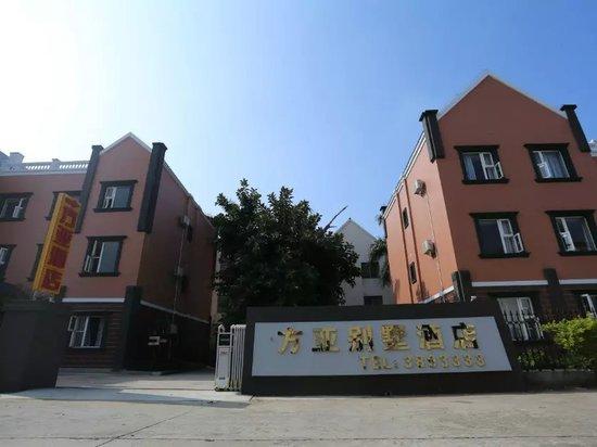 北海方亚老鼠别墅酒店蔷薇别墅的内容图片