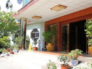 茂縣西羌家園酒店