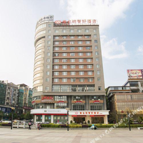 Vienna Classic Hotel (Quanzhou Center Square)