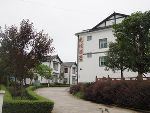 洪雅光明酒店