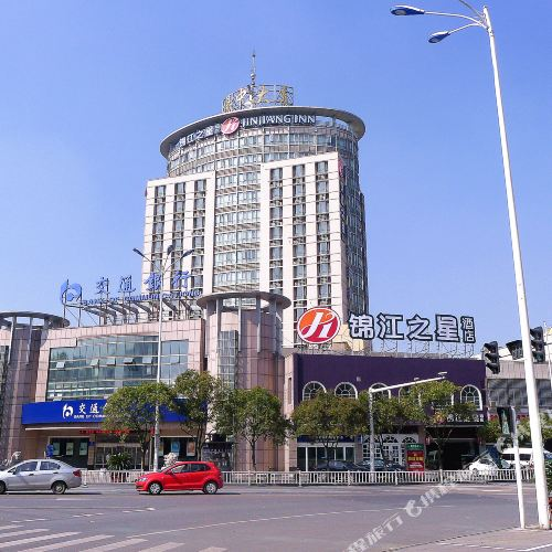 Jinjiang Inn Select (Yangzhong Middle Yangzi Road)