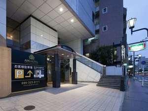 APA酒店<熊本交通中心南>(APA HOTEL〈KUMAMOTO-KOTSU-CENTER-MINAMI〉)