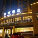 宣城浙商酒店