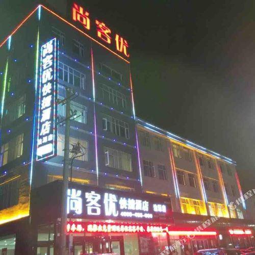 Thank You Inn Guyuan Yingbin Avenue