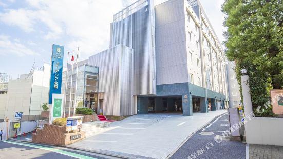 日本亞洲會館酒店