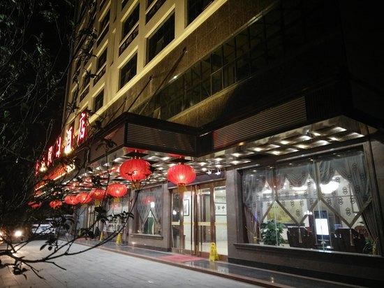 茂名金天假日酒店图片 房间照片 设施图片图片