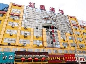 蛟河紅星賓館