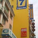 7天連鎖酒店(貴溪火車站店)