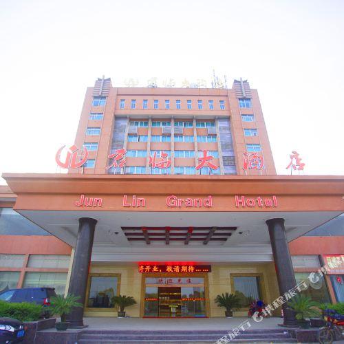 Jun Lin Grand Hotel