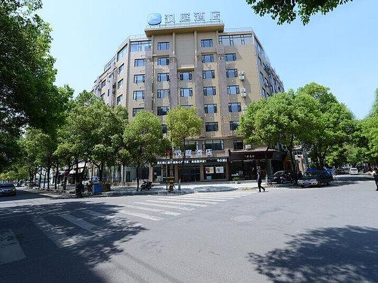 汉庭酒店 九江火车站店