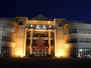 韓城唐韻飯店(原渭南唐韻飯店)