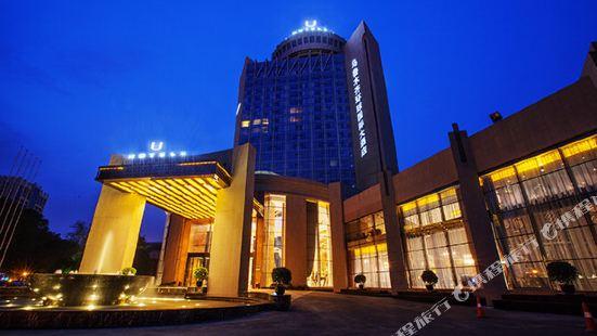 烏魯木齊環球國際大酒店