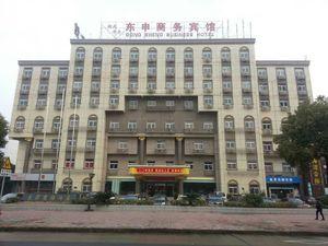 南昌東申商務酒店