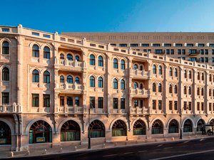 耶路撒冷華爾道夫酒店(Waldorf Astoria Jerusalem)