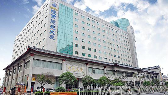 Jianyuan Hotel