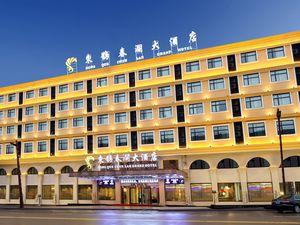 橫店東鵲春瀾大酒店