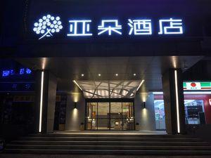 廣州天龍亞朵酒店