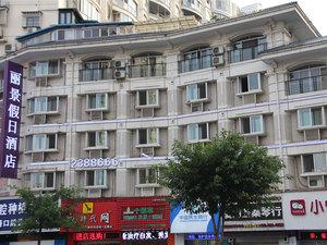 龍巖麗景假日酒店