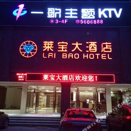 Lai Bao Hotel