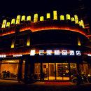 嵩縣芒果酒店