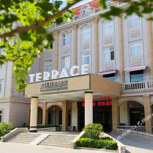 Terrace Boutique Hotel