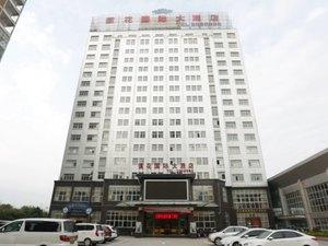 廣昌蓮花國際大酒店