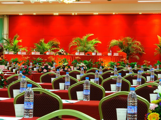 "<a href=""http://hotels.ctrip.com/pic-pid127869967/2298999.html"" name=""needTraceCode"" data-dopost=""T"" >咸阳杨凌农科田园酒店会议室</a>"