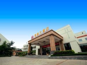 蓬萊泉盛大酒店