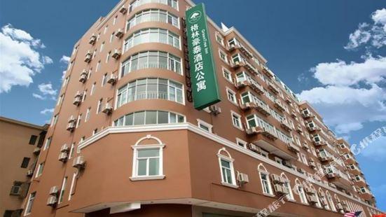 GreenTree Inn (Shanghai Hongqiao Airport Apartment Hotel)