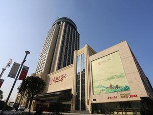 景德鎮景瀚大酒店