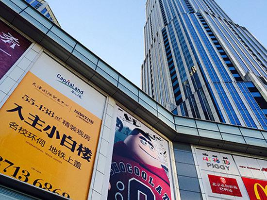 g-box公寓式酒店(天津南京路小白楼五大道店)