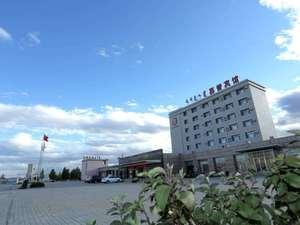 東烏旗嘉譽賓館