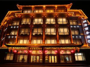 張北潤澤商務賓館
