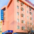 漢庭酒店(四平南新華大街店)
